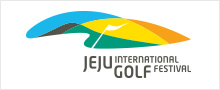2014 JEJU lNTERNATIONAL GOLF FESTIVAL